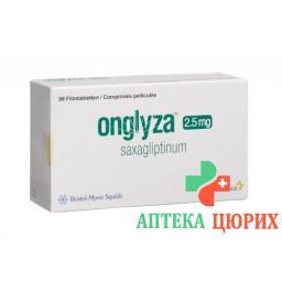 Онглиза 2.5 мг 98 таблеток