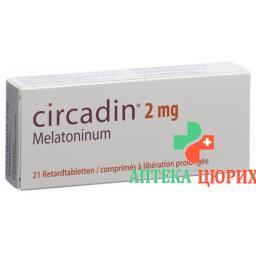 Циркадин 2 мг 21 ретард таблетка