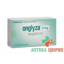Онглиза 5 мг 98 таблеток