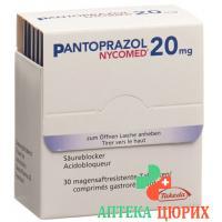 Пантопразол Никомед 20 мг 30 таблеток