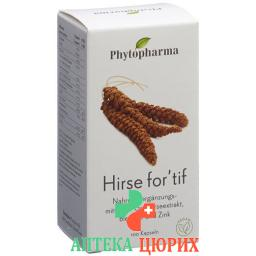Phytopharma Hirse For'tif в капсулах 100 штук