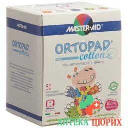 Ortopad Cotton Occlusionspfl Reg Boy Ab 4j 50 штук
