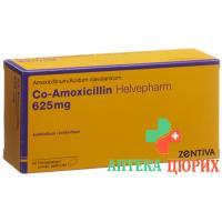 CO Амоксициллин Хелвефарм 625 мг 20 таблеток покрытых оболочкой