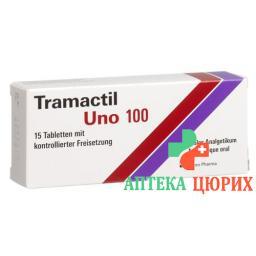 Трамактил Уно 100 мг 15 ретард таблеток