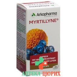 Arkocaps Myrtilline в капсулах 45 штук