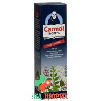 Кармол 200 мл капли
