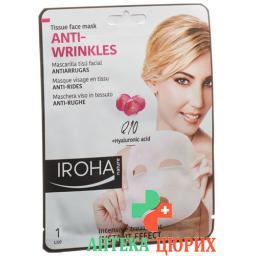 Iroha Maske Q10/collagen/soy