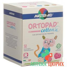 Ortopad Cotton Occlusionspfl Reg Gir Ab 4j 50 штук