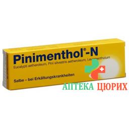 Пиниментол Н 40 грамм мазь