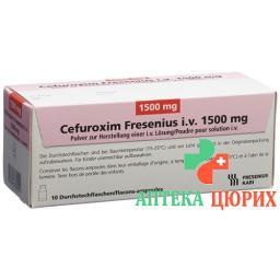 Цефуроксим Фресениус 1500 мг 10 флаконов для внутривенного введения