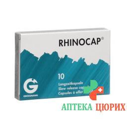 Ринокап 10 капсул
