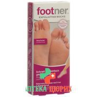 Footner Fusspackung Socken gegen Hornhaut