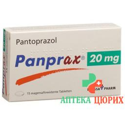 Панпракс 20 мг 15 таблеток покрытых оболочкой