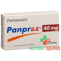 Панпракс 40 мг 15 таблеток покрытых оболочкой
