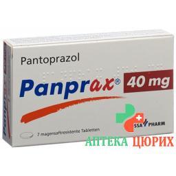 Панпракс 40 мг 7 таблеток покрытых оболочкой