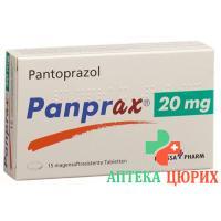 Панпракс 20 мг 120 таблеток покрытых оболочкой