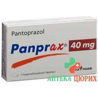 Панпракс 40 мг 60 таблеток покрытых оболочкой