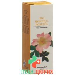 Aromasan Moschusrosenoel Bio 50мл