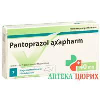 Пантопразол Аксафарм 40 мг 105 таблеток покрытых оболочкой