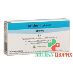 Ацикловир Лабатек сухое вещество 250 мг 5 флаконов по 10 мл