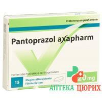 Пантопразол Аксафарм 20 мг 15 таблеток покрытых оболочкой