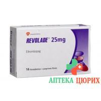 Револейд 25 мг 14 таблеток покрытых оболочкой