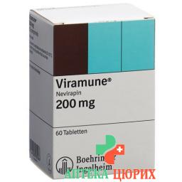 Вирамун 200 мг 14 таблеток