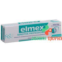 Elmex Sensitive Professional Zahnpasta 75мл