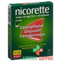 Никоретте Инвизи 15 мг/16 часов 14 пластырей