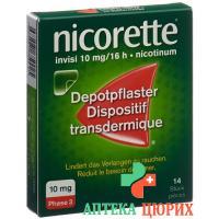 Никоретте Инвизи 10 мг/16 часов 14 пластырей