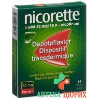 Никоретте Инвизи 25 мг/16 часов 14 пластырей