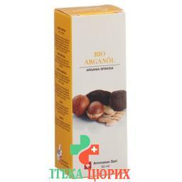 Aromasan Arganol Bio 50мл