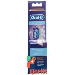 Braun Oral-B Pulsonic Aufsteckburste 2 штуки