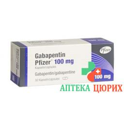 Габапентин Пфайзер 100 мг 50 капсул