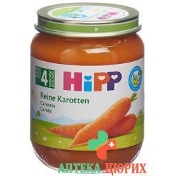 Hipp Reine Karotten Glas 125г