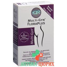 Мульти-Гин ФлораПлюс гель 5 монодоз
