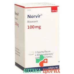 Норвир100 мг 30 таблеток покрытых оболочкой