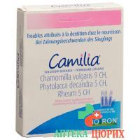 Камилия 10x1 мл питьевая жидкость