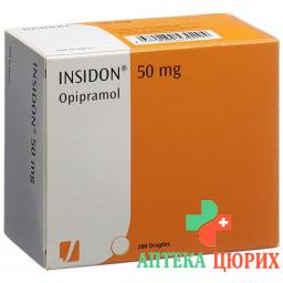 Инсидон 50 мг 200драже