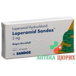 Лоперамид Сандоз2 мг 20 капсул
