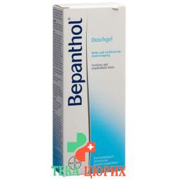 Bepanthol гель для душа 200мл