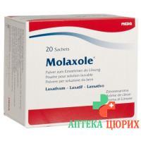 Молаксол порошок 20 пакетиков