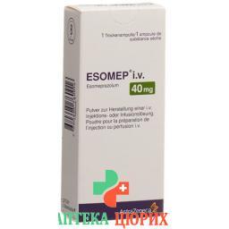 Эзомеп в/в сухое вещество 40 мг 1 ампула