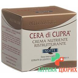 Cera Di Cupra Crema Nutriente Notte 50мл