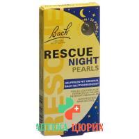 Rescue Night 28 Pearls
