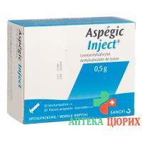 Аспегик сухое вещество 0,5 мг 20 флаконов