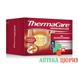 Thermacare Ruckenumschlag S-XL 4 штуки