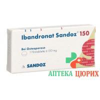 Ибандронат Сандоз 150 мг таблеток покрытых оболочкой
