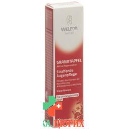 Weleda Granatapfel Augenpflege Straffend 10мл