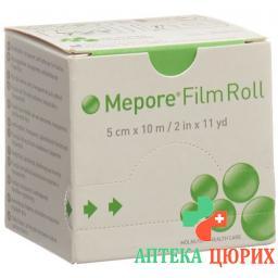 Mepore Film рулон 5смx10m Unsteril